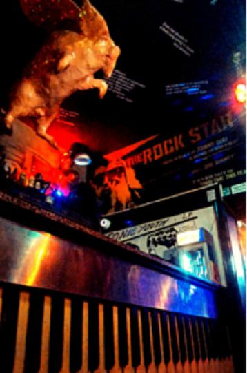 Rock Star Caffe bar